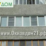 окна в дом (49)