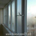 окна в дом 5
