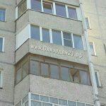 окна в дом (50)