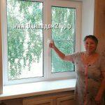 окна в дом (9)